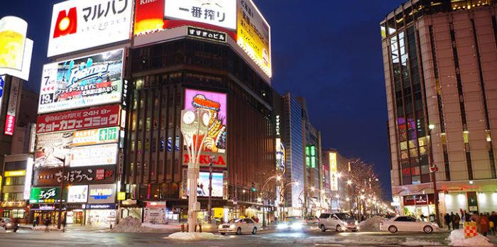 格安2000円!すすきの激安おすすめカプセルホテル【超節約です】