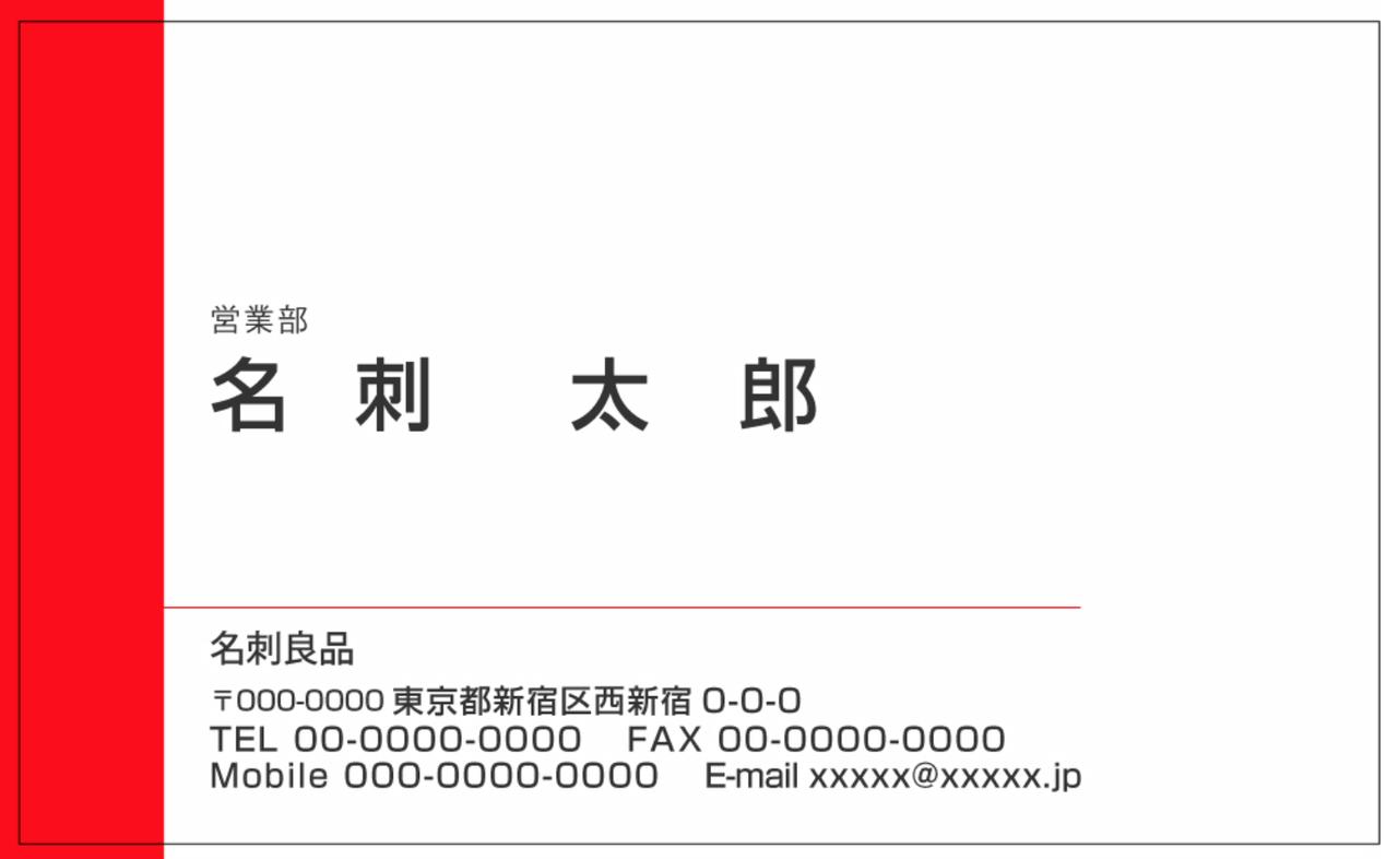 メーカー契約に必要な名刺の参考画像