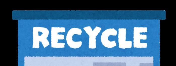 リサイクルショップで仕入れる