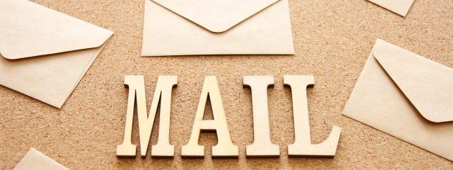 広告メールの注意点