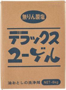売れる商品④:モクケン ユーゲルDX 6kg