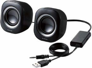 売れる商品⑥:エレコム スピーカー USB給電 4W コンパクト ブラック MS-P08UBK